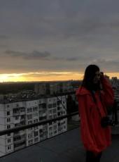Dasha , 19, Ukraine, Kiev