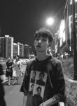 B O $ E, 24  , Hangzhou