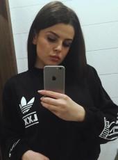 Kira, 25, Ukraine, Kiev