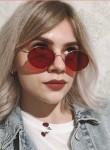 Lera, 18, Yurga