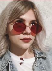 Lera, 18, Russia, Yurga