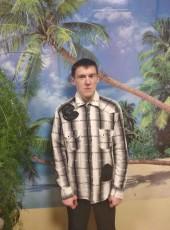 Ivan, 24, Ukraine, Zhytomyr