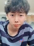 陈嘉龙, 19  , Shanghai