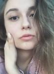 Катерина - Барнаул
