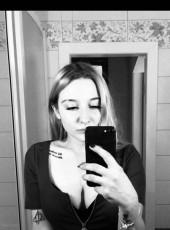 Irina, 22, Ukraine, Kiev