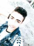 نبيل تامر, 18  , Al Mansurah
