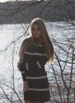 Varenka, 24, Kazan