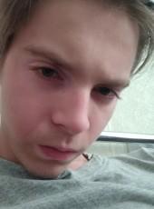 Sergey, 22, Russia, Sarov