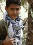 محمد, 18  , Sanaa