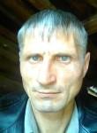 Александр, 46 лет, Улан-Удэ