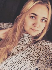 dina, 22, Russia, Kazan