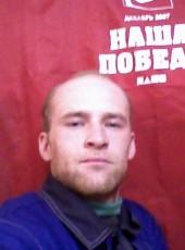 GooDwin, 33, Russia, Sarov