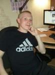 Aleksey, 27, Yekaterinburg