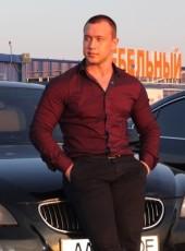 Denis, 28, Ukraine, Odessa