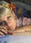 Irina, 37  , Ilovlya