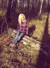 Irina, 30, Russia, Tobolsk