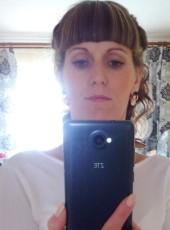 Katyunka, 35, Russia, Elnya