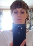 Katyunka, 33  , Elnya