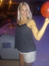 Aleksa, 36, Ukraine, Kiev