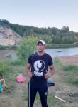 Ruslan , 28  , Ufa