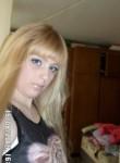 Arina, 28  , Barnaul