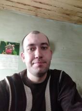 Sergey, 26, Russia, Kemerovo