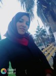 Radia , 43  , Ain Abid