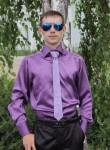 Виталий, 31 год, Свердловськ