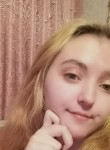 Darya, 18, Yekaterinburg