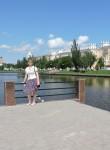 Елена - Астрахань