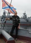 Denis, 39 лет, Хабаровск
