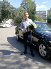 Sergey, 35, Russia, Yekaterinburg