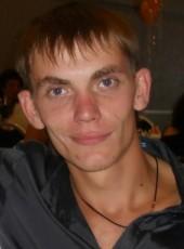 Андрюха, 30, Россия, Пермь
