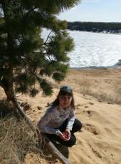 Chulpan, 33, Россия, Казань