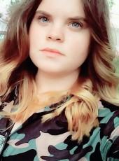 Tatyana, 21, Russia, Tyumen