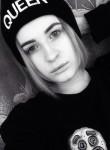 Tatyana, 20  , Sukhoy Log