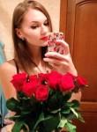 Lina, 27  , Chernihiv