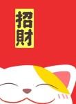 胡子老头, 35, Beijing