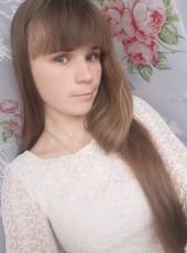 Aleksandra, 22, Russia, Ivanovo