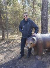 Aleksey, 40, Russia, Sarov