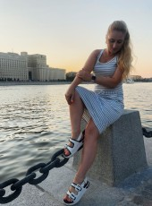 Lesya, 35, Russia, Moscow