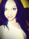 Ellen, 30, Yekaterinburg