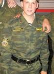 Pavel, 33, Samara