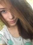 Violetta, 18 лет, Кущёвская