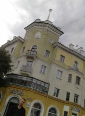 Dimosh, 34, Ukraine, Kiev