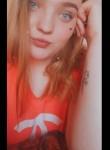 Elizaveta , 18, Blagoveshchensk (Amur)