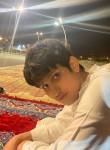 محمد, 22, Riyadh
