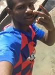 Mike mbarga , 19  , Mbalmayo