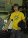 Владимир, 25, Moscow
