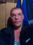 Sergey, 46  , Bogorodskoye (Khabarovsk)